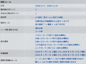 FM007815.jpg