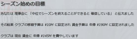 FM008097.jpg