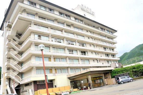 伊東 園 ホテル 鬼怒川