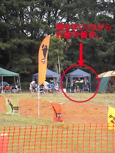 20090712_4.jpg