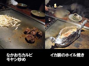 200908008_03.jpg