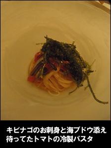 20090831_33.jpg