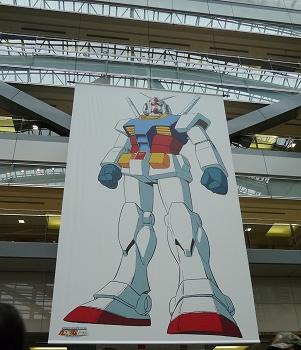 RX78ぃぃぃぃ