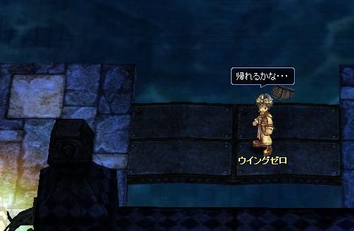 20061209000644.jpg