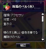 20061213190752.jpg