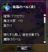20061213190810.jpg