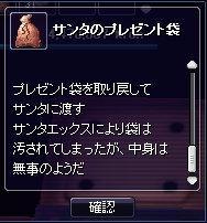 20061215083211.jpg