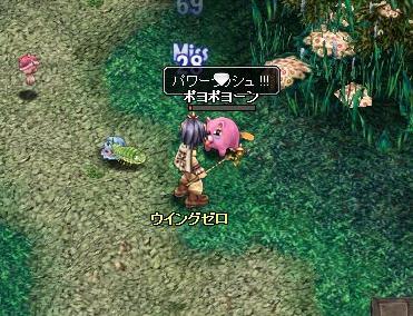 20070130003626.jpg