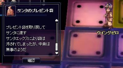20070804101514.jpg