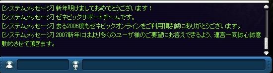 20070804102659.jpg