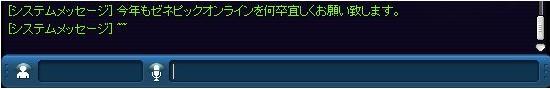 20070804102828.jpg