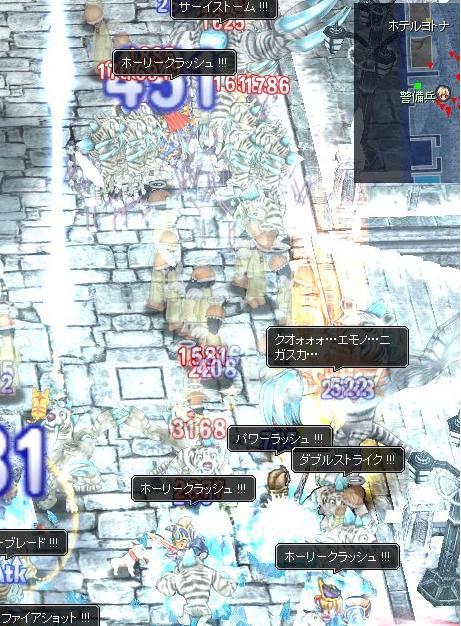 20070815190801.jpg