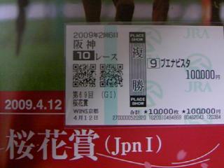 TS3C0246_convert_20090412172702.jpg