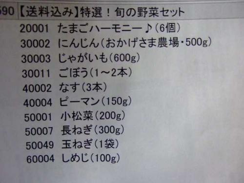 DSCF08430013.jpg