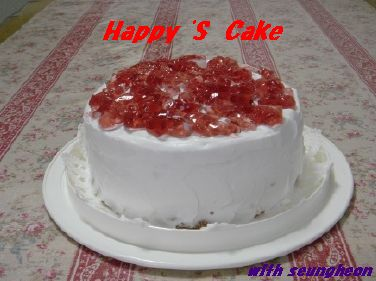 happycake-1.jpg