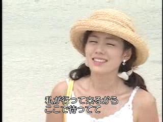 summer10.wmv_001232632.jpg