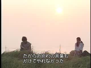 summer10.wmv_002550850.jpg