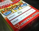 200908070015000.jpg