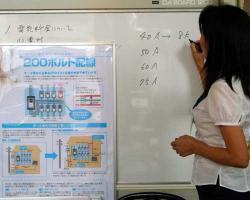 複雑になった電気料金の説明