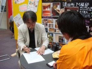 市民タイムスの記者さんにイベントの取材を受けました。
