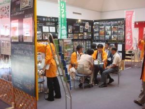 リフォームの相談は長野県松本市のロハスプラスへ
