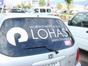 ロハスなリフォームのご提案リフォームスタジオ『LOHAS+ロハスプラス』