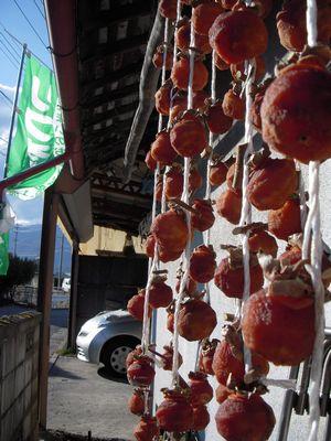 耐震リフォーム現場見学会の会場の干し柿