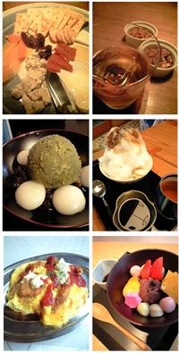 金沢旅行-食編