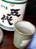 五代-芋焼酎
