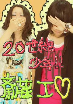 so_108.jpg