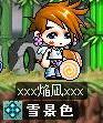 20060818050409.jpg