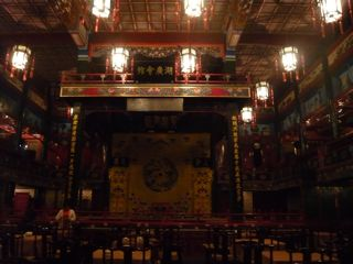 劇場内部1