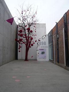 798の赤い木