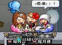 まりぃcろーずcw