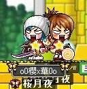 Maple0004_20080312011609.jpg