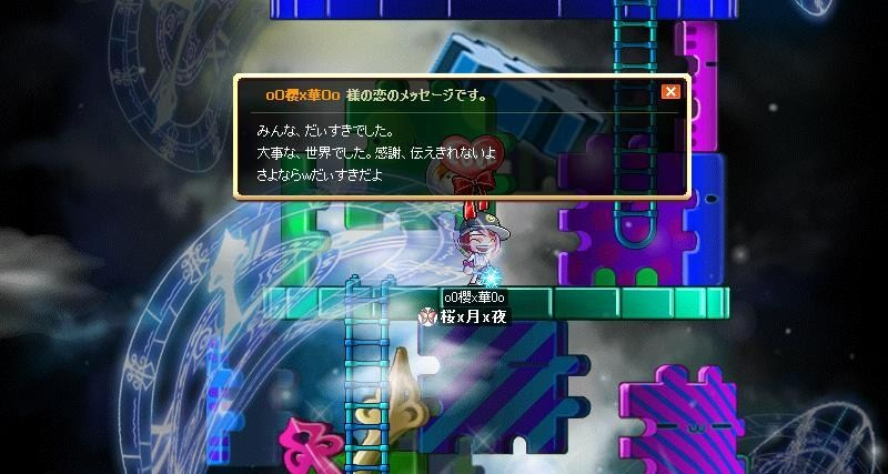 Maple0007_20080527144851.jpg