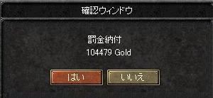 20060706075405.jpg