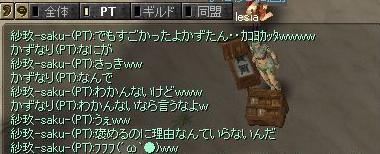 20060711074506.jpg