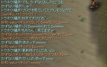 20060715125559.jpg