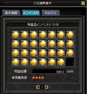20060725115001.jpg