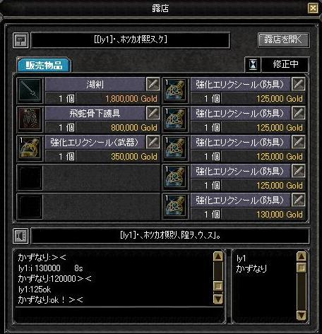 20060804080013.jpg