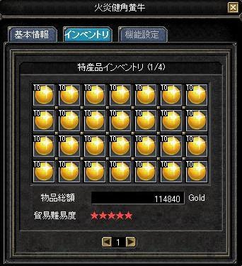 20060815104148.jpg