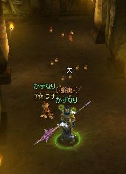 20060820191918.jpg