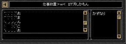20060905094711.jpg