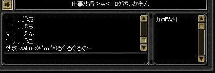 20060905094725.jpg