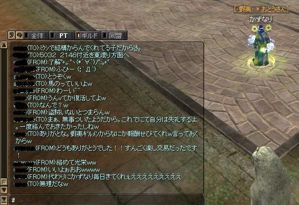 20061121200318.jpg