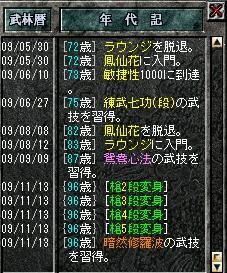 2_20091117203000.jpg