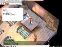 screenlisa006.jpg