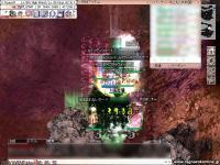 screenlisa136.jpg