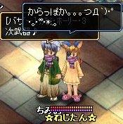 0410_47CE.jpg